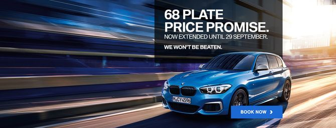 BMW 68 Plate Price Promise