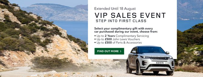 Land Rover Exclusive VIP Sales Event